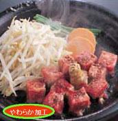 menu_photo_02[1].jpg